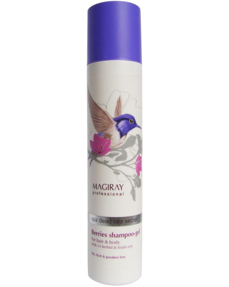 Berries Shampoo-Gel, mild vaske-gelé til både hår, krop og ansigt